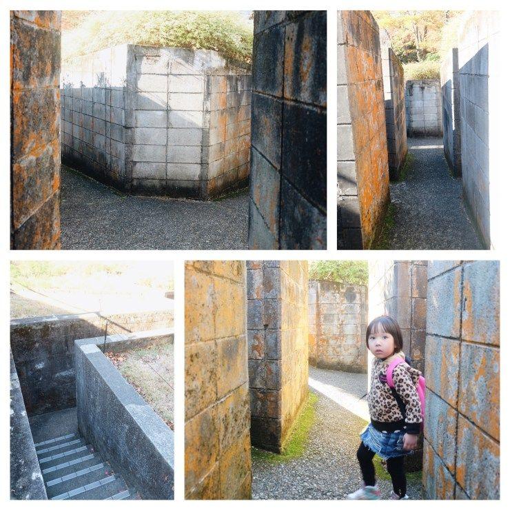 Hakone OpenAir Museum (Part 2) Open air, Hakone, Museum