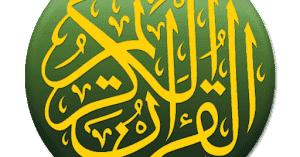 تحميل برنامج القران الكريم للكمبيوتر قراءة كاملا بدون انترنت المصحف الشريف بيجا سوفت Superhero Logos Quran Mp3
