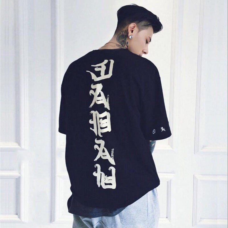 Camisas streetwear de hombre | POLINESIA