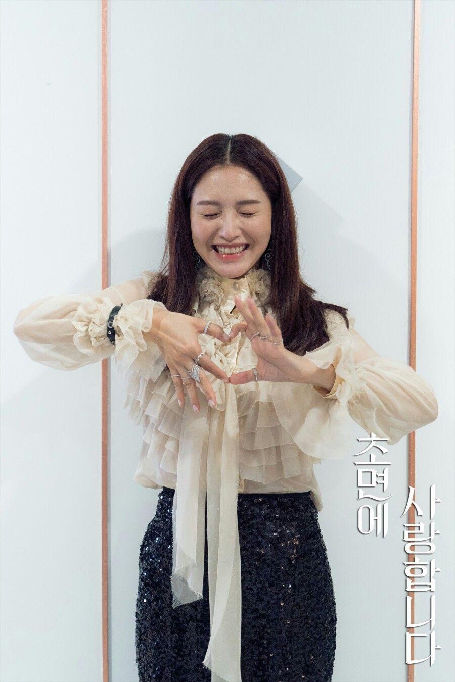 """김재경 """"어썸 '초면에 사랑합니다'가 끝이라니!!"""" (난 BYE 안 해) https//programs"""