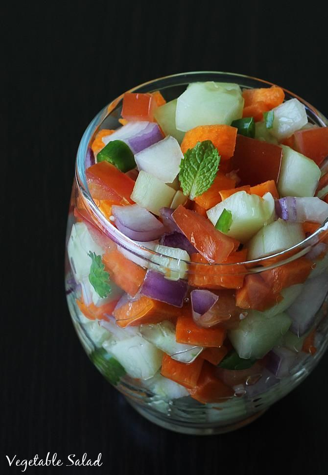 Vegetable salad recipe | Indian vegetable salad recipe | Salad recipes Vegetable salad recipe | Indian vegetable salad recipe | Salad recipes