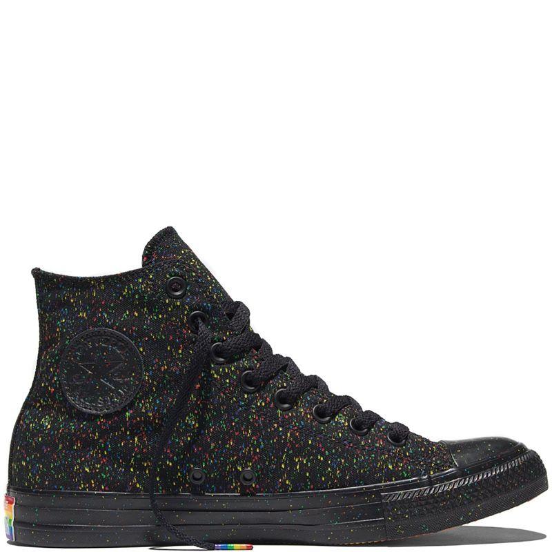 Rainbow Sneakers | Rainbow sneakers