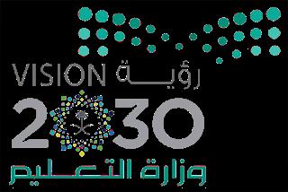 Art Star Colors صور شعار التعليم شعار الرؤية 2030 Visual Art