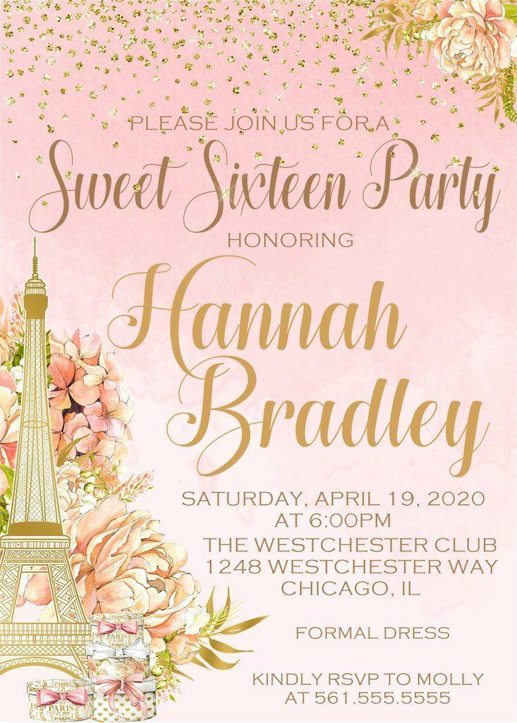 Paris Sweet 16 Birthday Party Invitations #sweet16birthdayparty