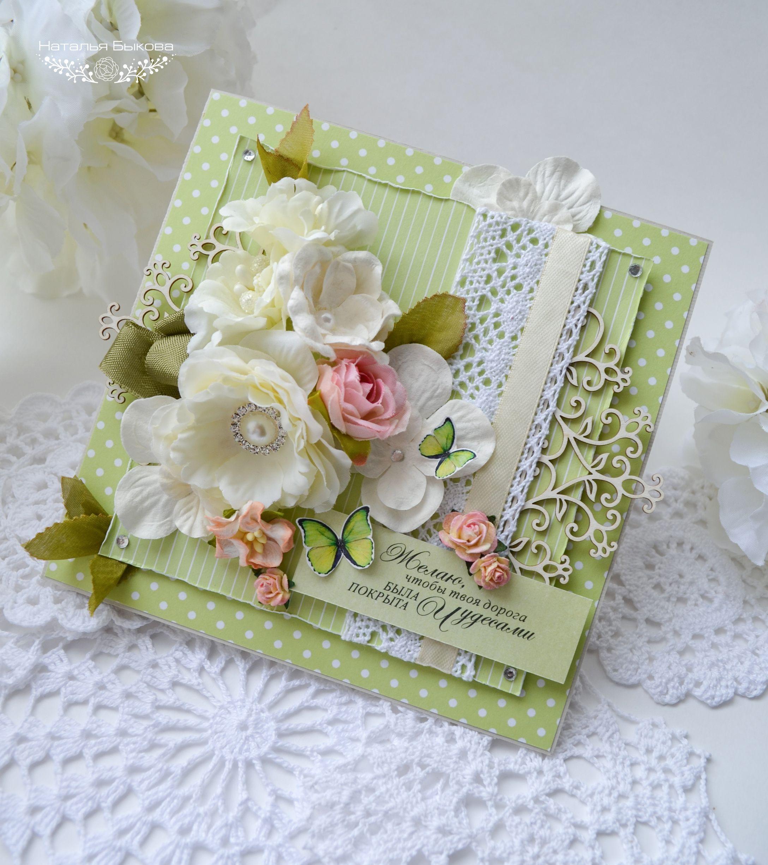 Моя королева, милые открытки скрапбукинг