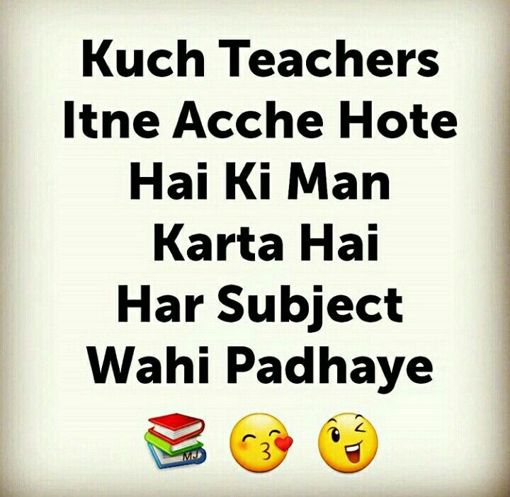 Pin By Alisha Thakur On School Lyf Exam Quotes Funny Happy Teachers Day Message Exam Quotes