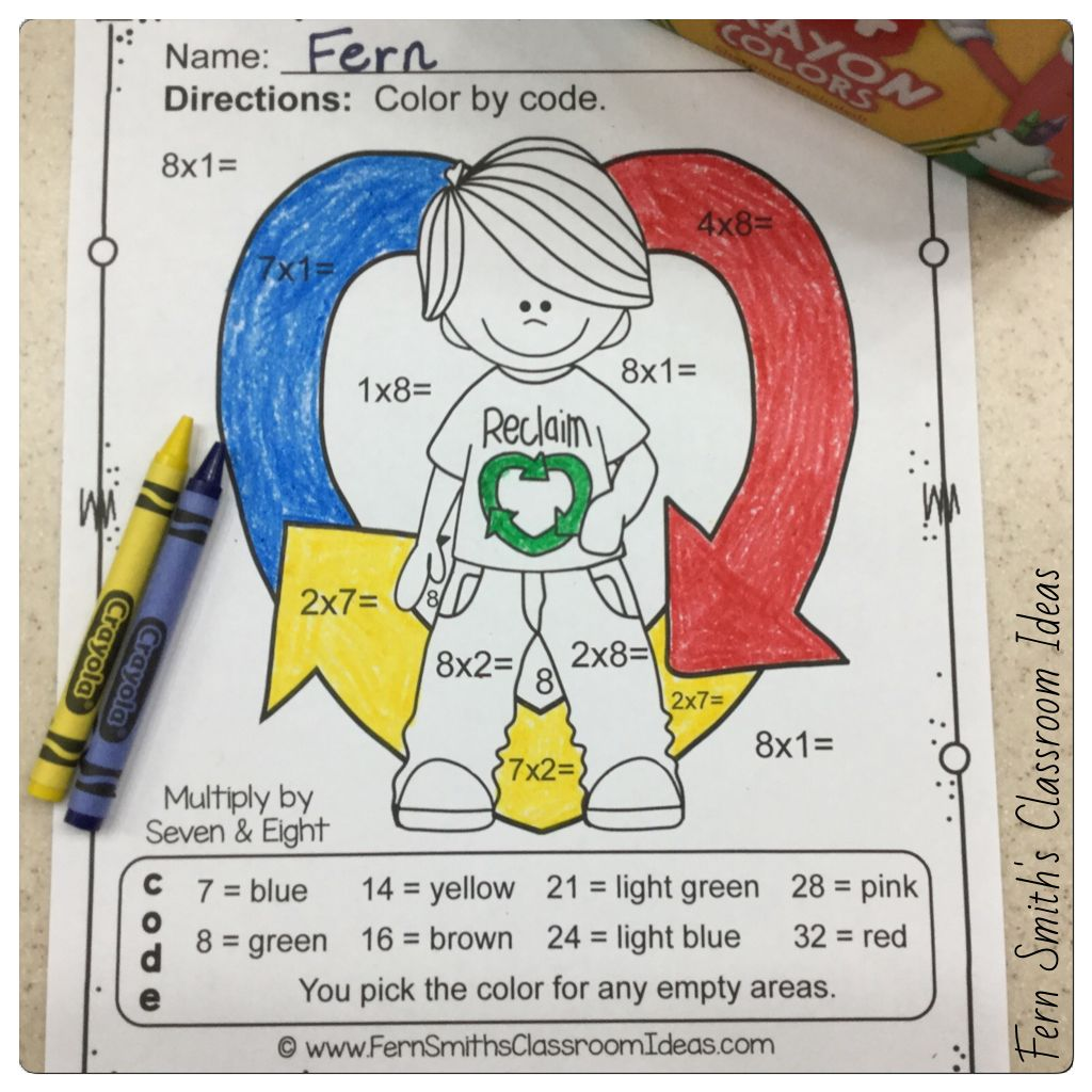 Earth Day Color By Numbers Earth Day Math Multiplication