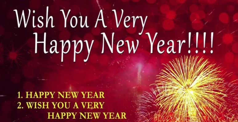 Happy New Year Quotes 2020 For Friend Husband Happy New Year 2020 Quotes About New Year Happy New Year Quotes New Year Wishes Quotes