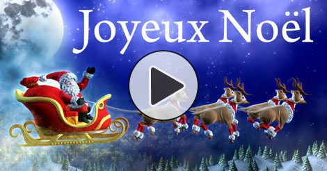Joyeux Noel Joyeux Noel Anime Carte Virtuelle Noel Cartes De Noel Gratuites