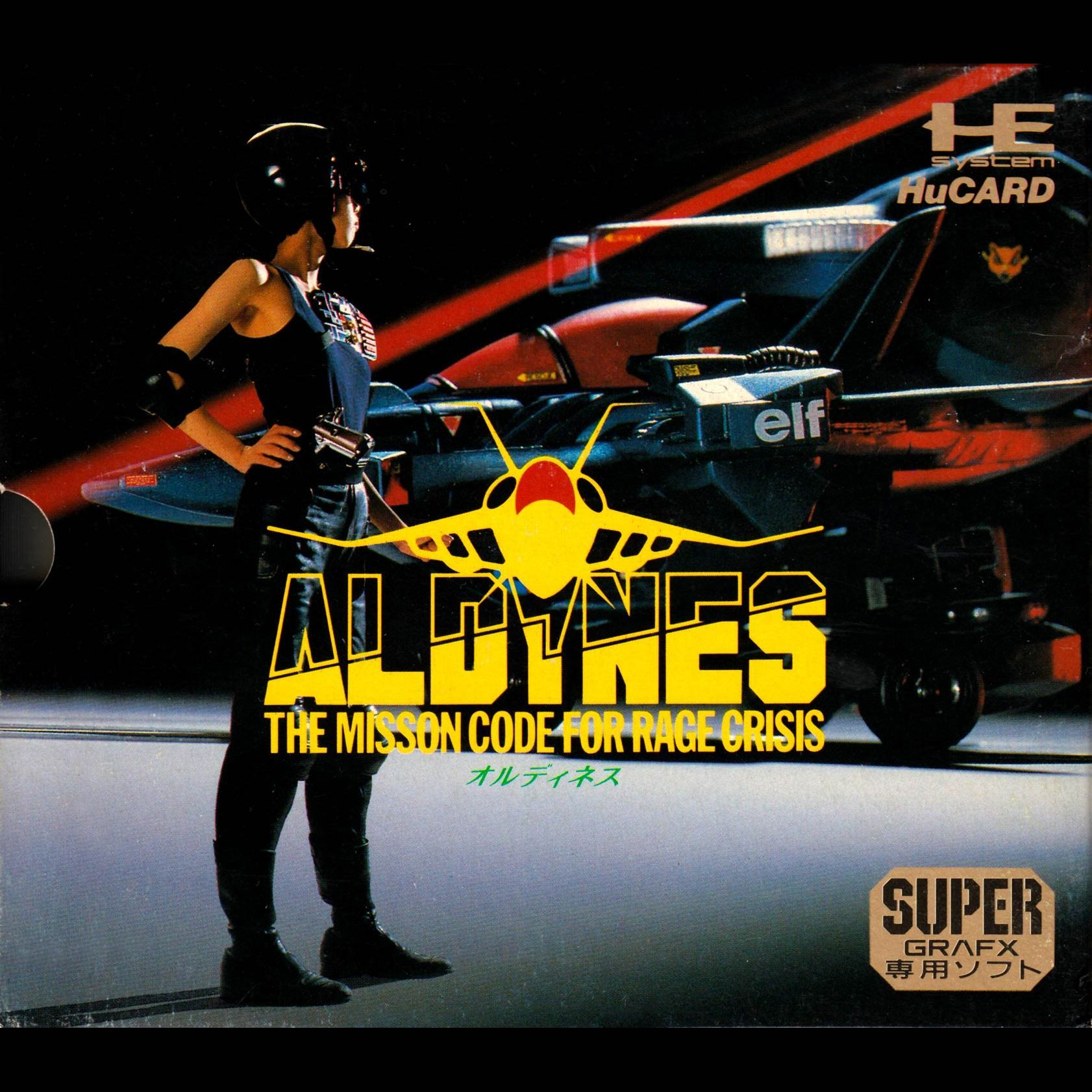 Aldynes PC Engine NTSCJ (With images) Old games