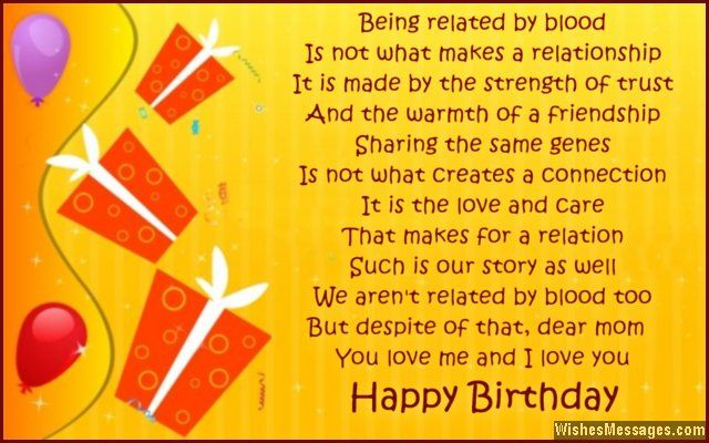 Birthday Poems for Stepmom | Stepmom | Birthday poems, Happt