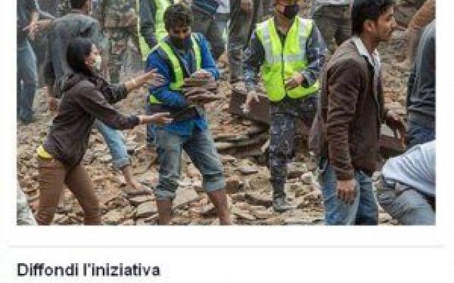 Facebook lancia raccolta fondi per Nepal: effettua la tua donazione #nepal #facebook #social #terremoto