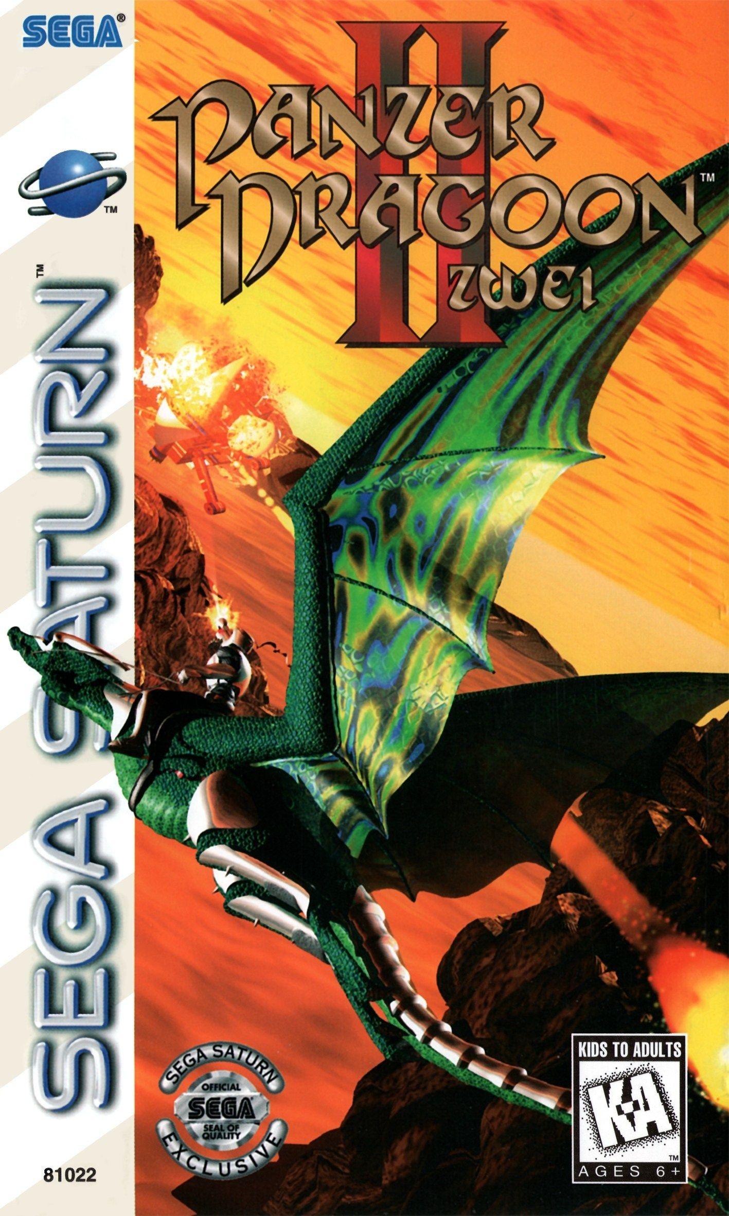 Panzer Dragoon II Zwei Sega Saturn Roms Free Download   Retro Roms