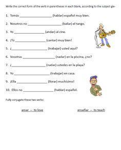 spanish worksheets printables printable spanish regular ar verbs conjugation worksheet for. Black Bedroom Furniture Sets. Home Design Ideas