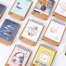 2019 Paper Notebook Multifunction Office Gifts Plan Storage Box Decoration Kawaii Cartoon Desk Calendar Timetable Vertical Calendar Office & School Supplies