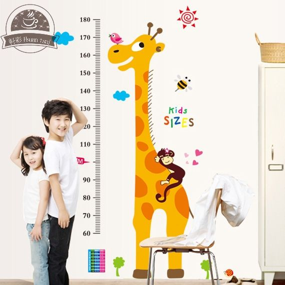 toy box stickers Vinyl Baby Nursery Childrens Window  zoo Animals Bedroom wall