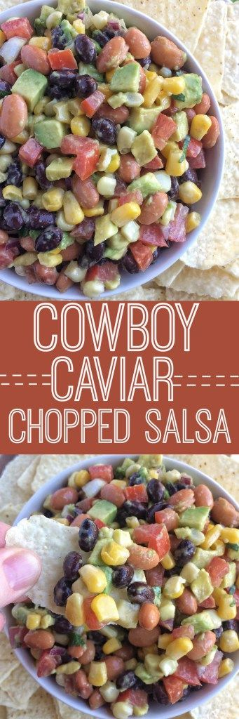 This hearty cowboy caviar chopped salsa is full of beans, veggies, lime, seasoning, and avocado! Perfect for game day, light lunch, BBQ, potluck, or as a healthier snack option. Chop up some vegetables and combine everything in a bowl. #cowboycaviar