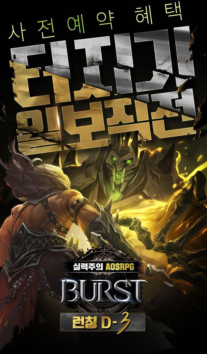 素材收藏에 있는 昊 杨님의 핀 2020 배너 포스터 포스터 디자인