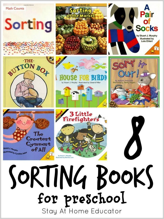 72 of the Absolute Best Math Picture Books for Kids | Preschool Math