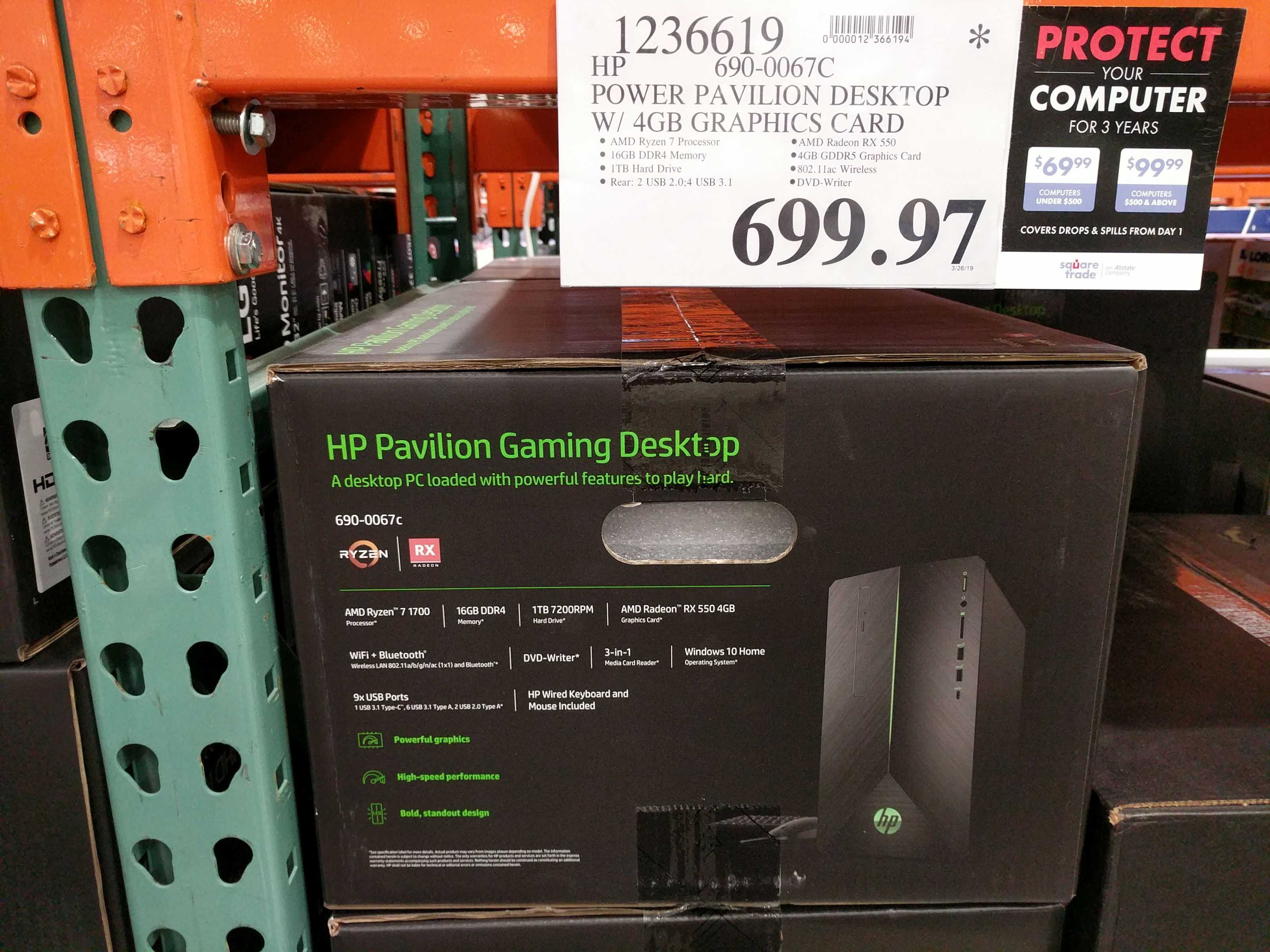 HP Pavilion Desktop PC 690-0067c - $699 97 #costco