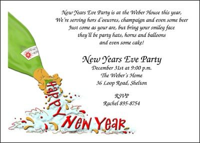 save time with the new year invite wording samples at invitaitons