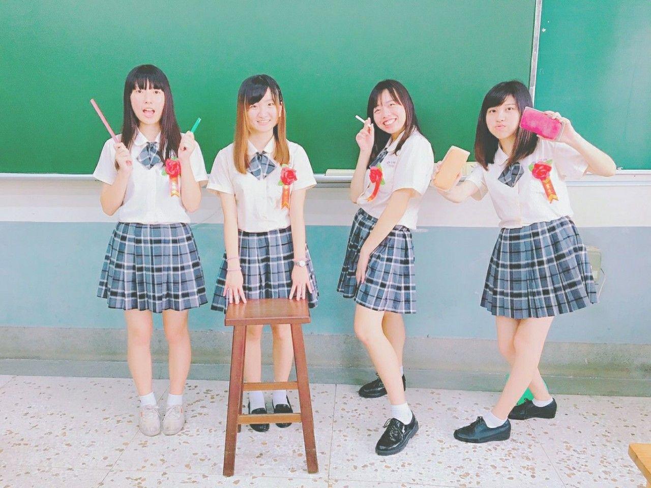 師大附中 | Uniform Map 制服地圖 | School girl, Girl, School
