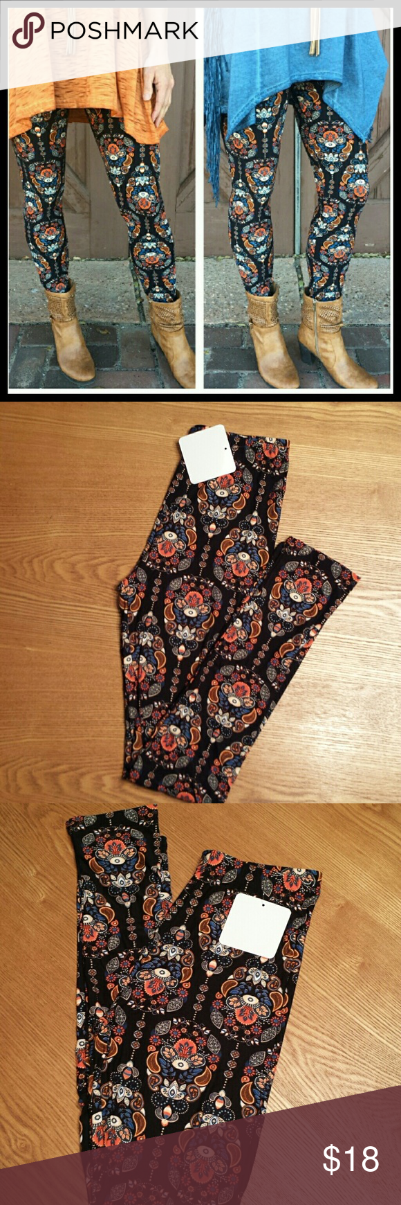 **NEW**Spring Paisley Print Leggings Super soft brushed knit leggings. 92% polyester 8% spandex. Fits size 2 to 12 comfortably. Infinity Raine Pants Leggings