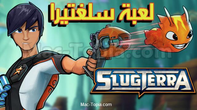 تحميل لعبة سلغتيرا 1 و 2 Slugterra Slug It Out للاندرويد و الايفون مجانا ماك توبيا Comic Book Cover Book Cover Comic Books