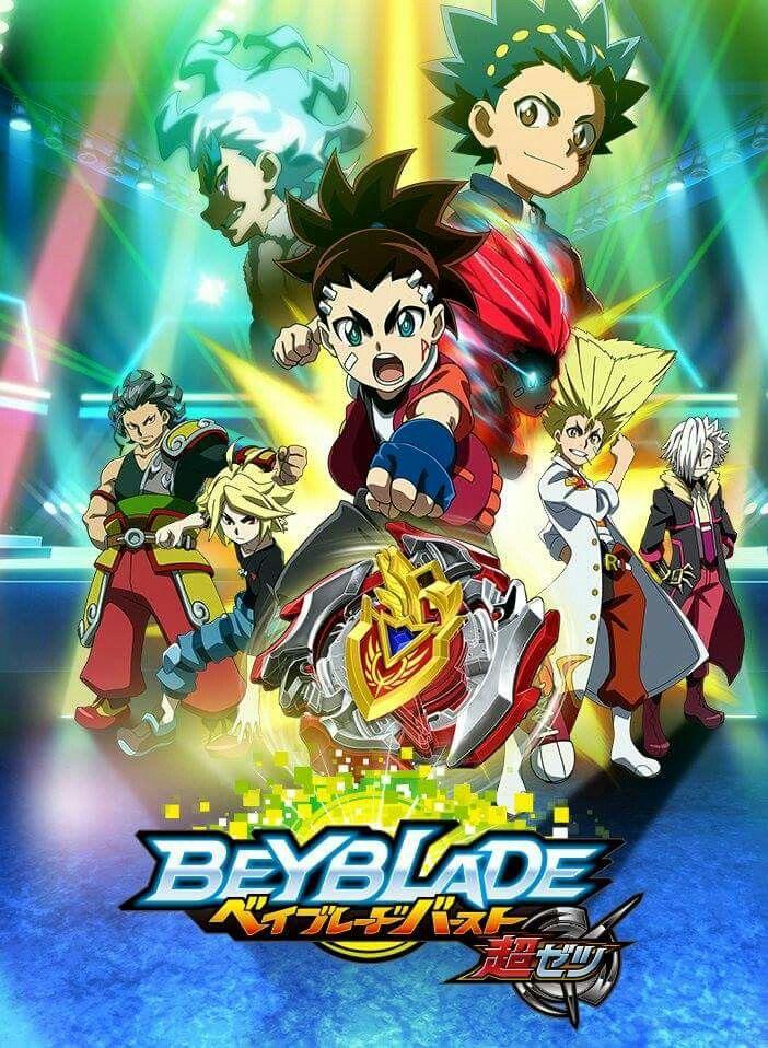 Dessin Animé Beyblade Burst évolution : dessin, animé, beyblade, burst, évolution, Beyblade, BURST, Super, Zetzu, ❤️❤️