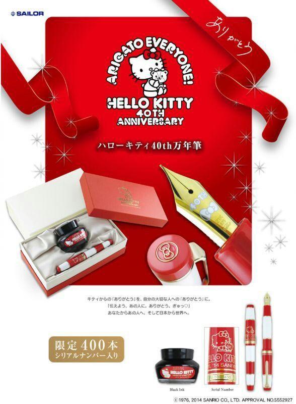 Sailor - 40th Hello Kitty