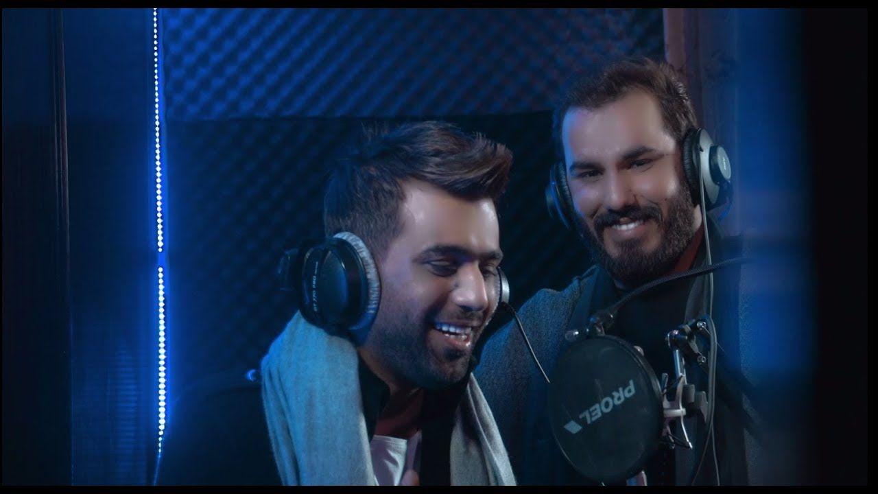 Noor Alzain And Mohamed Alfaras Ydk Blras Offical Video نور الزين ومحمد الفارس يدك بالراس Youtube Entertainment Video Songs Cocktails