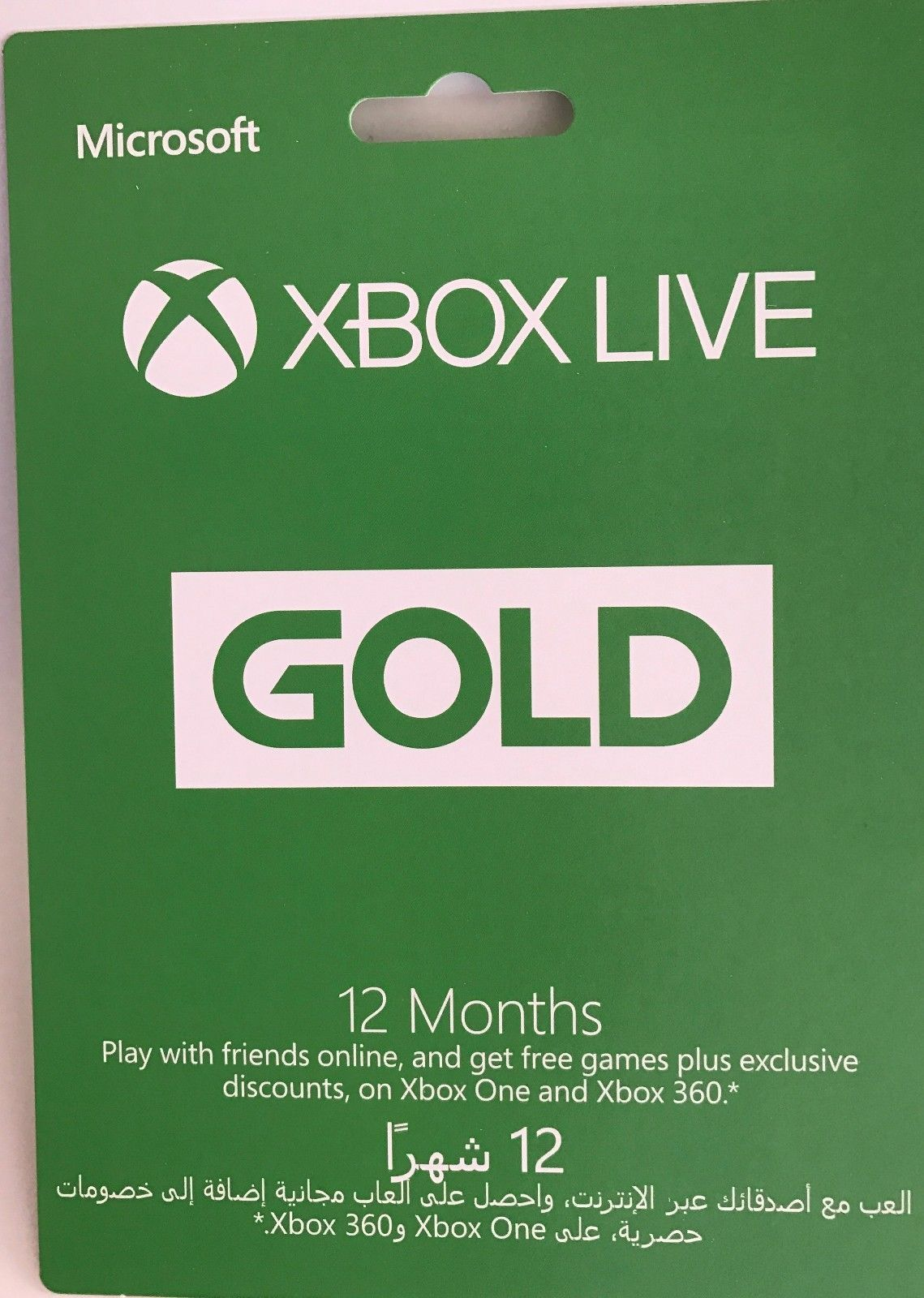 Microsoft Xbox Live  Month Gold Membership Card For Xbox