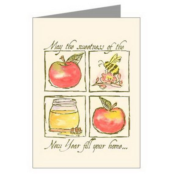 High holiday greeting cards for yom kippur 07g 570570 art high holiday greeting cards for yom kippur 07 m4hsunfo