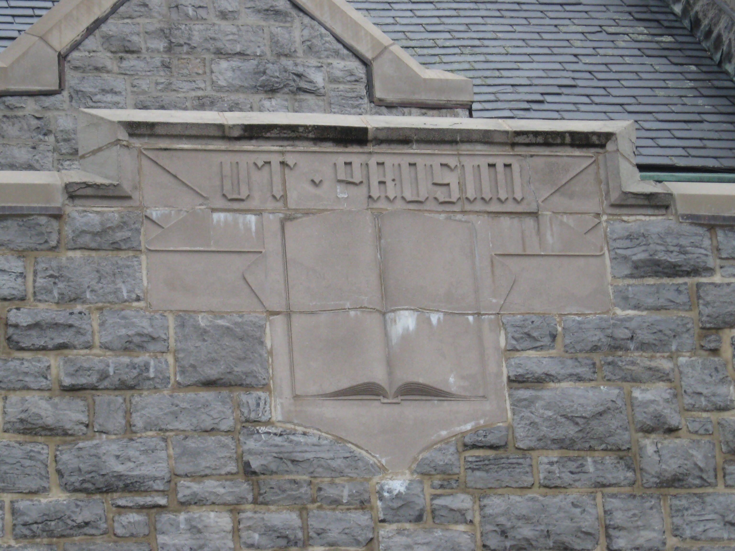 Ut Prosim That I May Serve. The university's motto