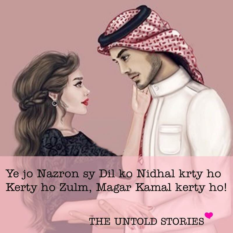 Shayari | lamhe.. | Pinterest | Dear diary, Urdu poetry and Attitude