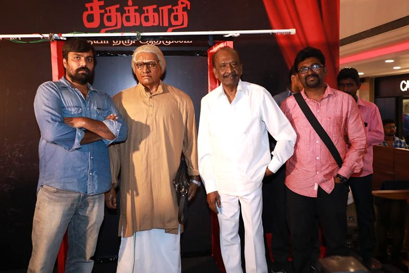 Director Mahendran Inugurate Seethakaathi Movie Ayya Wax Statue @ Express Avenue