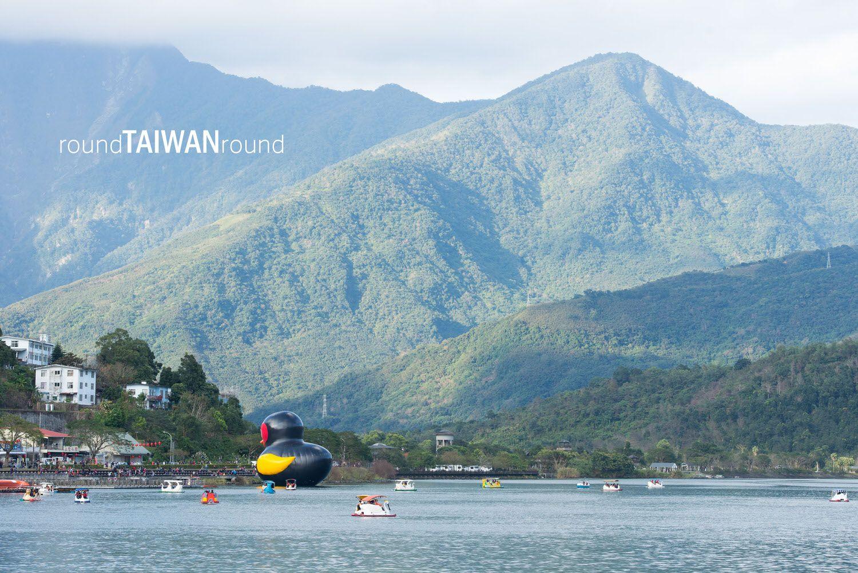 Liyu Lake 鯉魚潭