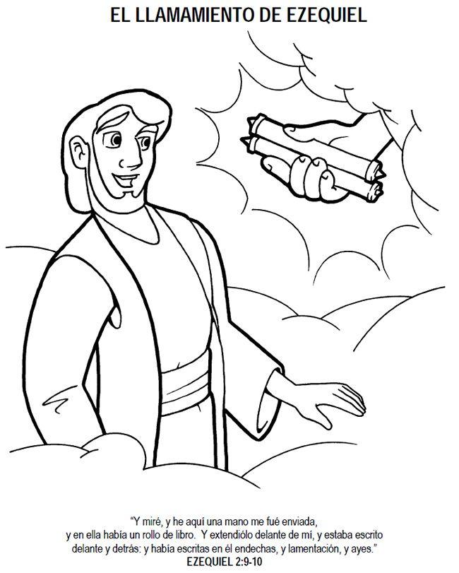 El llamamiento de Ezequiel - Página para colorear | directo ...