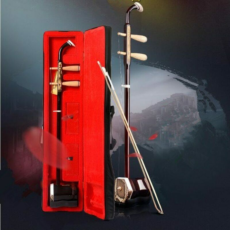 Erhu Chinese Musical Instrument Two Strings Violin Hexagonal Shape Bow With Case Unbranded The Best Ebay Store Ever In 2019 Musical Instruments Musicals Instruments