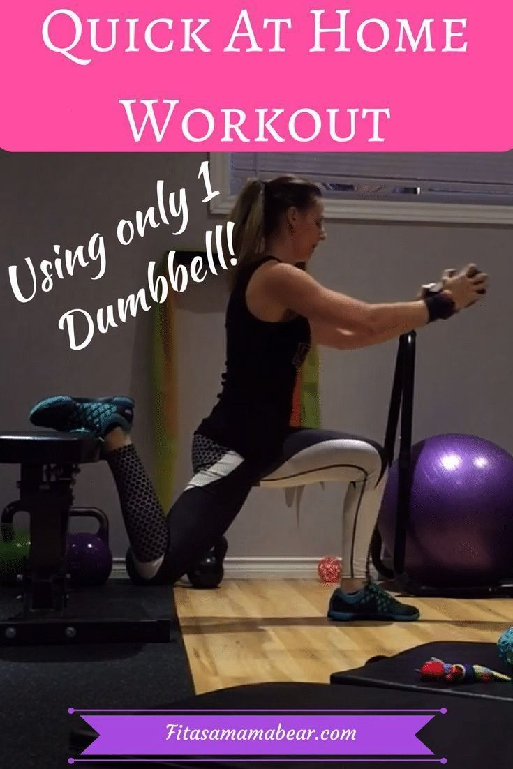 #beautytipsolderwomen #athomeworkout #resistance #fullbody #dumbbell #strength #training #trianing #...