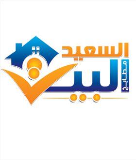 شعار المؤسسة