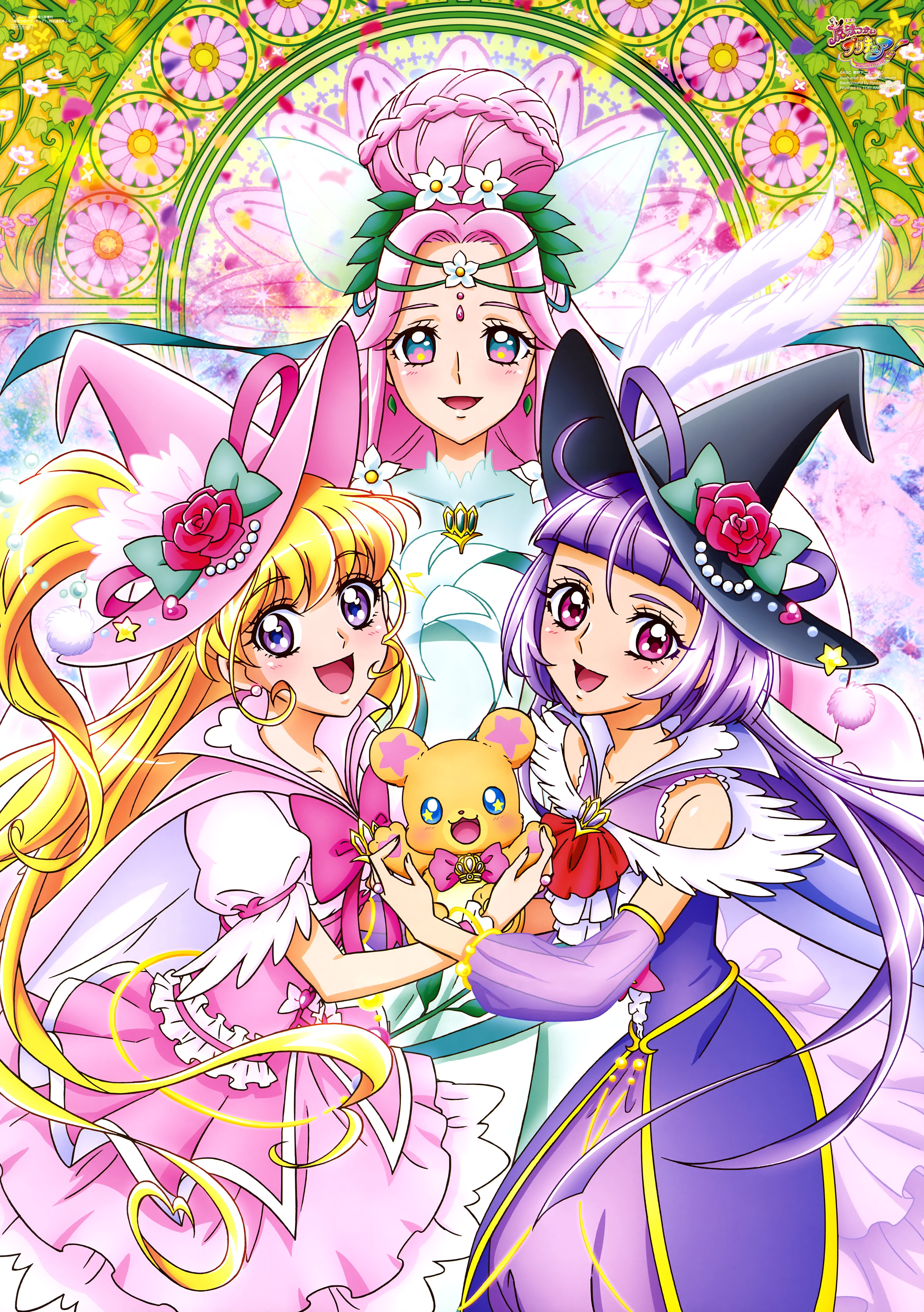 Maho Girls Precure 魔法つかい プリキュア アニメーション アニメ