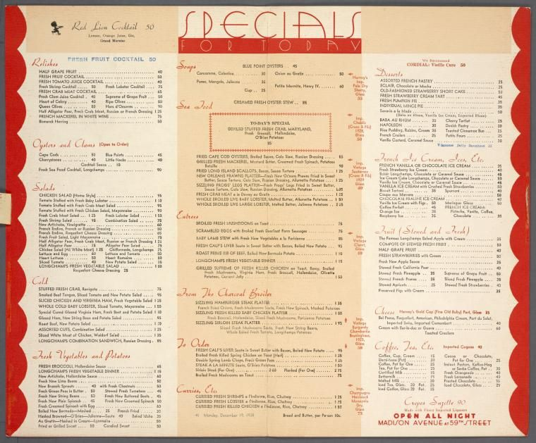 No Record Found Restaurant Menu Design Menu Design Menu Layout