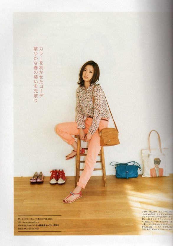 Aya Ueto in the April issue of Spring magazine