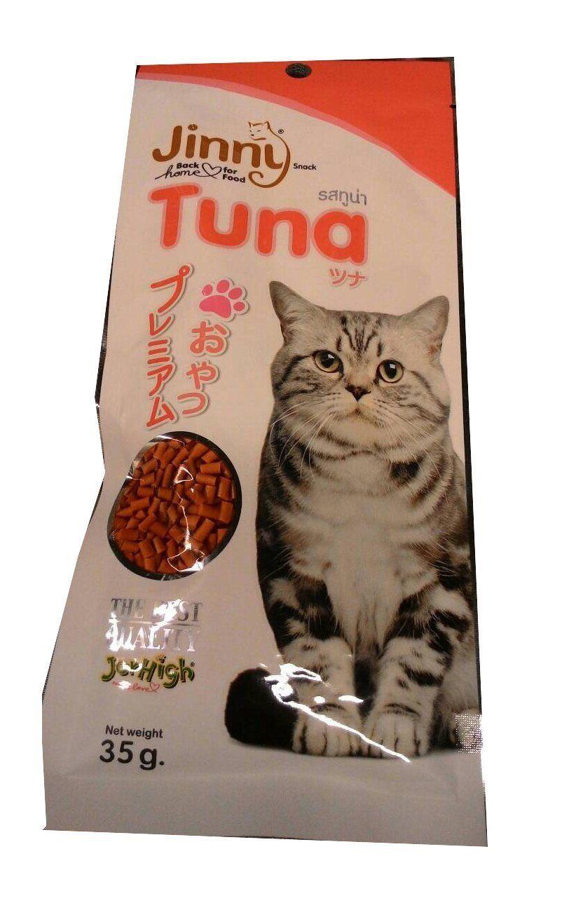 Jerhigh , Jinny Tuna Cat Food Sea Food 35g X 3 Pack ** Learn more by