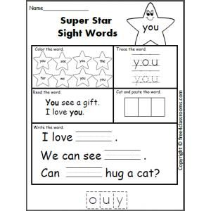 Super Star Sight Word