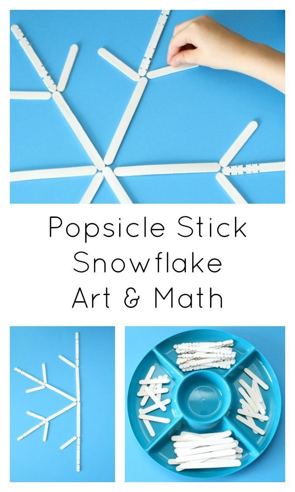 Popsicle Stick Snowflake Art and Math - Fantastic Fun & Learning