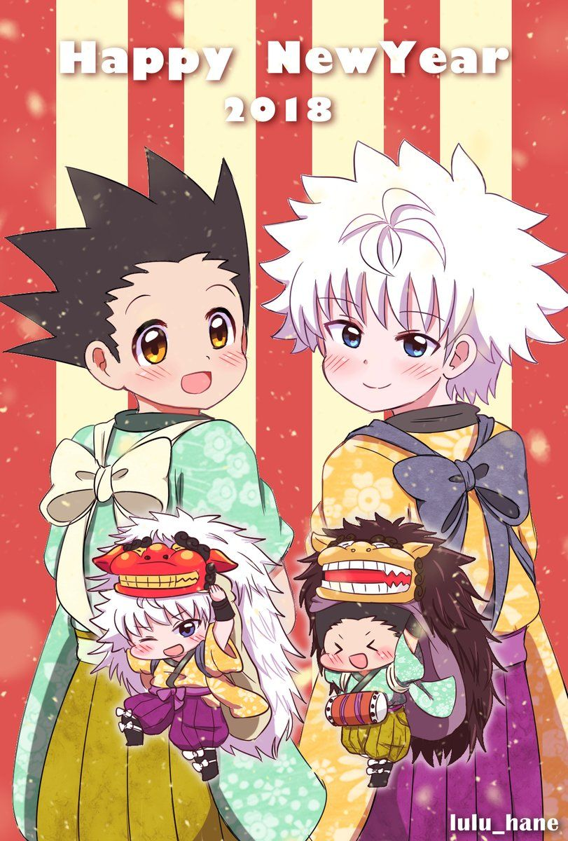 Pin By Nancy Barrera On Hunter X Hunter Hunter X Hunter Anime Hunter