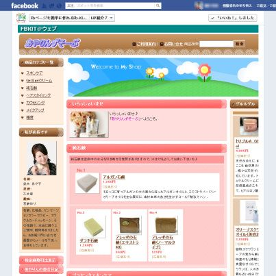 FBKIT-Web No.174