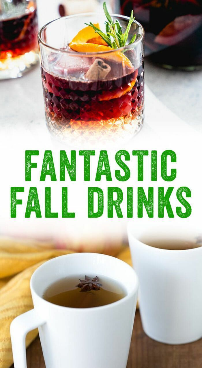 Fall Sangria with Apple Cider #spikedapplecider Once the weather gets a chill, it's time for fall drinks! Here are the best of the season, from fall sangria to spiked apple cider (includes non-alcoholic). #fall #drinks #falldrinks #recipe #cocktails #mocktails #applecidersangriarecipe Fall Sangria with Apple Cider #spikedapplecider Once the weather gets a chill, it's time for fall drinks! Here are the best of the season, from fall sangria to spiked apple cider (includes non-alcoholic). #fall #dr #applecidersangriarecipe